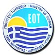 Authorised License - Ministry of Tourism in Greece - License Number 03319
